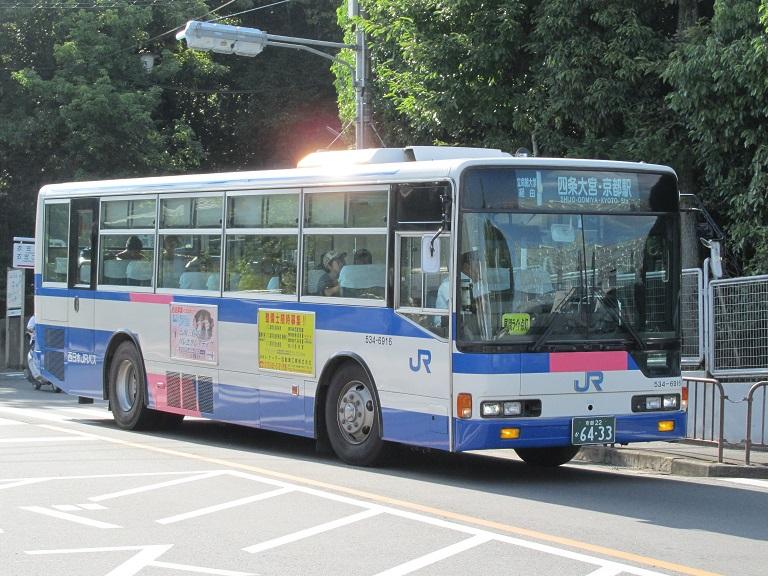 [2016年の夏][京都市] 西日本JRバス Img_4010