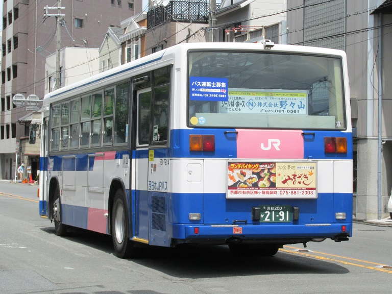 [2016年の夏][京都市] 西日本JRバス Img_4114