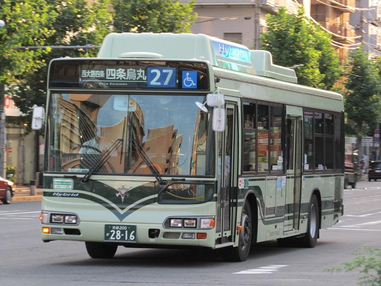 京都200か28-16 Img_4511