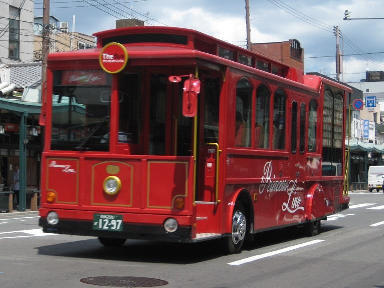 [2010年の夏][京都市] 京都急行バス Img_5110