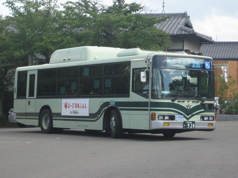 京都200か・924 Img_5610