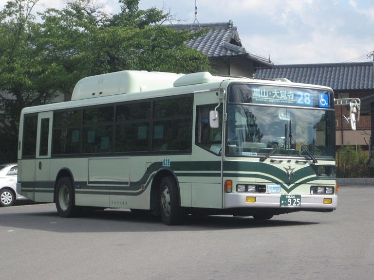 京都200か・925 Img_5611
