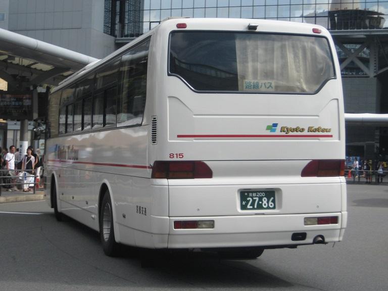 [2014年の夏][京都市] 京都交通 Img_5814