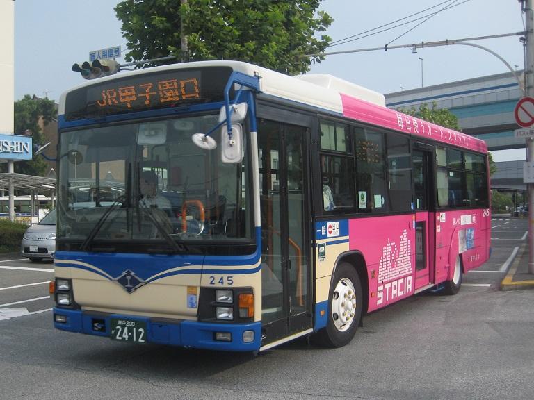 [2010年の夏][神戸] 阪神バス Img_6210