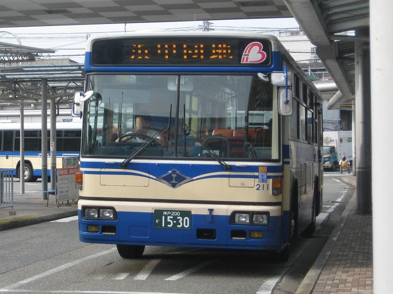 [2010年の夏][神戸] 阪神バス Img_6212