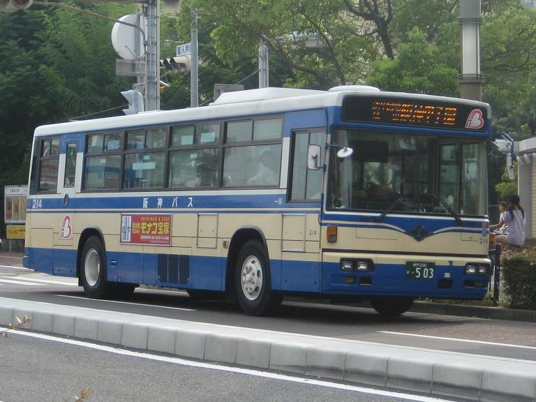 [2010年の夏][神戸] 阪神バス Img_6213
