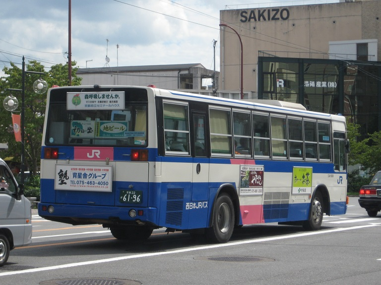 [2014年の夏][京都市] 西日本JRバス Img_6711