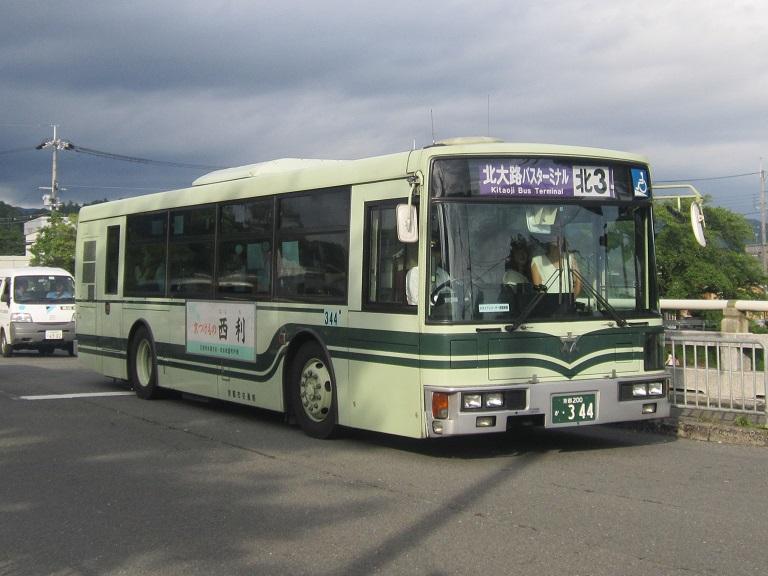京都200か・344 Img_7312