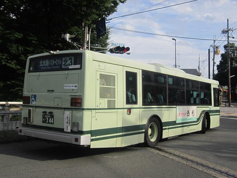 京都200か・344 Img_7313