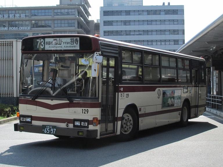 129 Img_7412