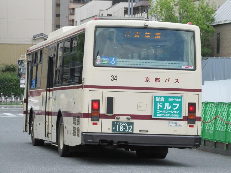 34 Img_7711