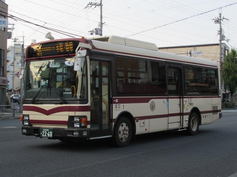 7 Img_8811