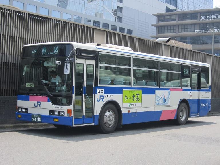 [2013年の夏][京都市] 西日本JRバス Img_9014