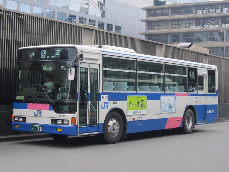 [2013年の夏][京都市] 西日本JRバス Img_9015