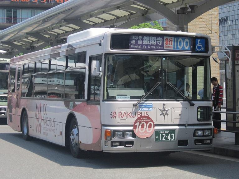 京都200か12-43 Img_9312