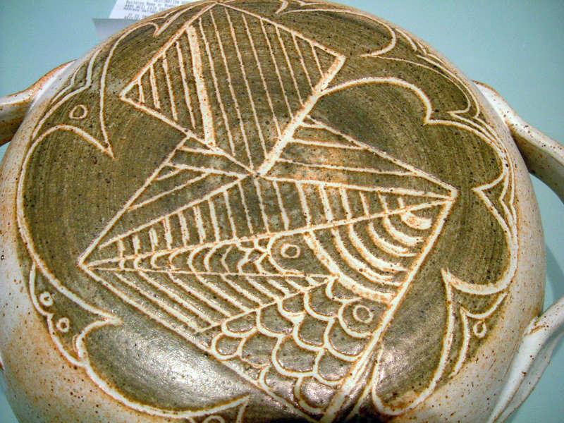 Unusual potter's mark Dscf2110