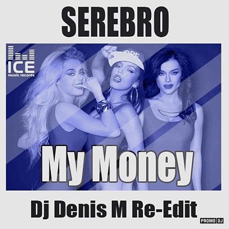 Ремиксы песен группы Серебро - Страница 2 02927110