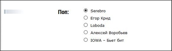 Голосование за Серебро Snap_211