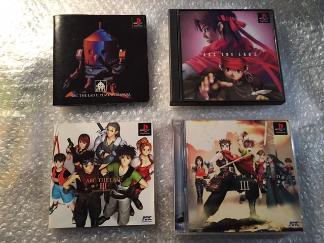 Ma brocante PS1 - PS2 - PS3- PSP JAP Image124