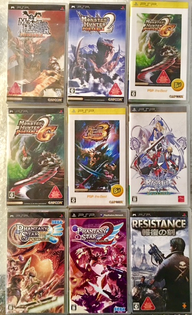 Ma brocante PS1 - PS2 - PS3- PSP JAP Image143