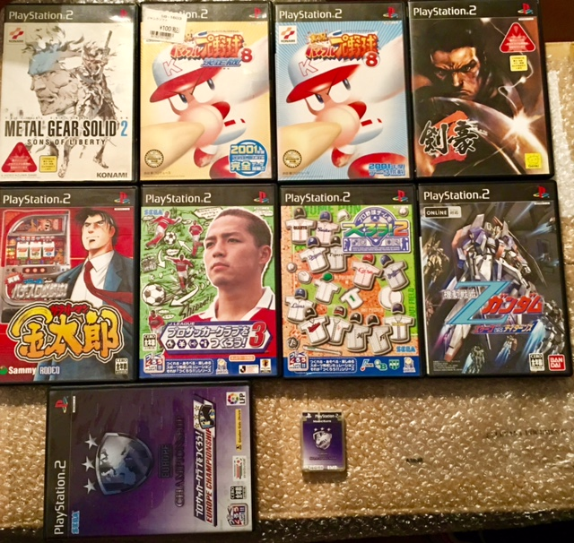Ma brocante PS1 - PS2 - PS3- PSP JAP Image226