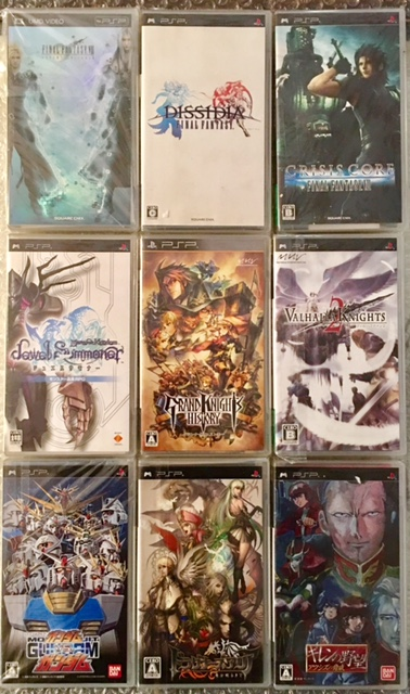 Ma brocante PS1 - PS2 - PS3- PSP JAP Image332