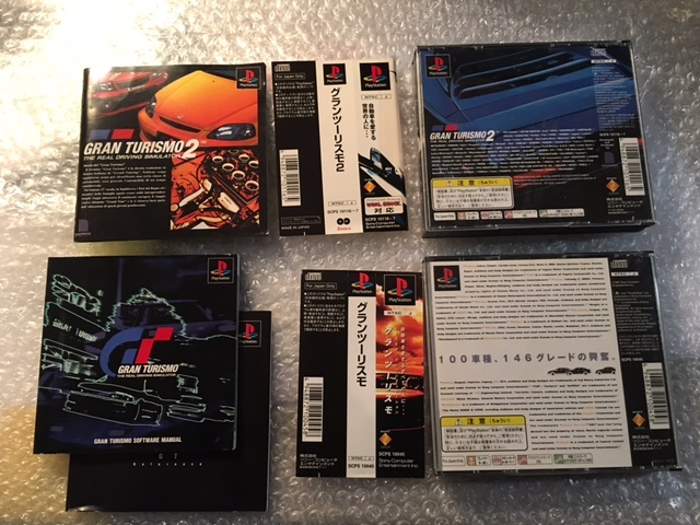 Ma brocante PS1 - PS2 - PS3- PSP JAP Image512