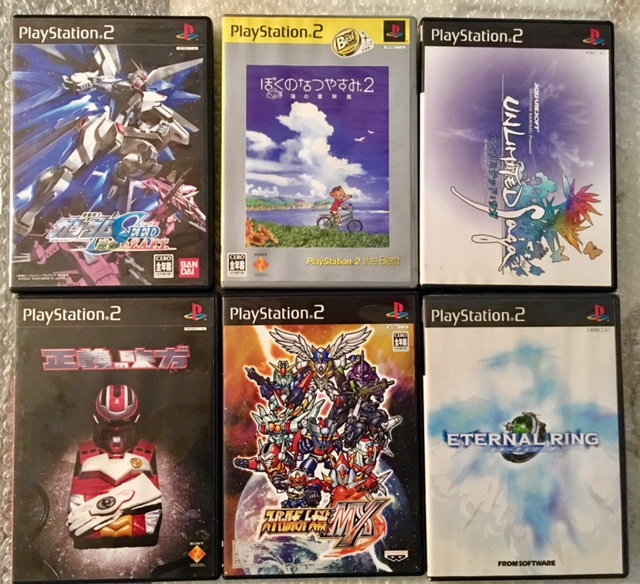 Ma brocante PS1 - PS2 - PS3- PSP JAP Image813