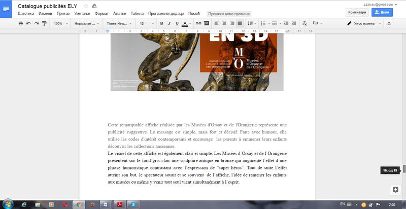 Catalogue- capture d'écran GOOGLE DOCS Gdocs210