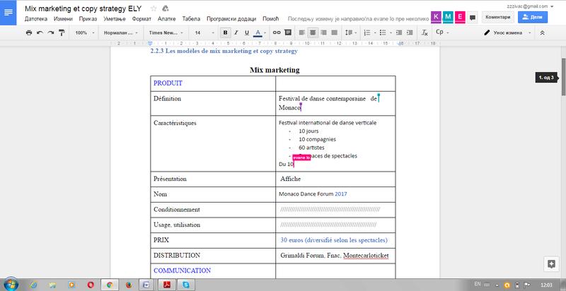 Catalogue- capture d'écran GOOGLE DOCS Mix_ma10