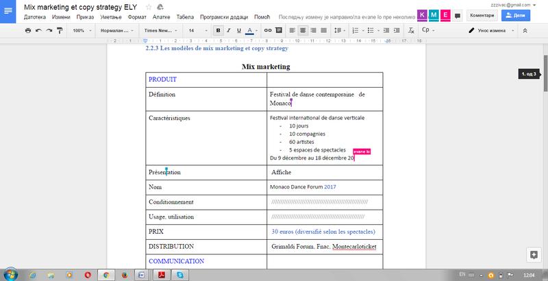 Catalogue- capture d'écran GOOGLE DOCS Mix_ma11