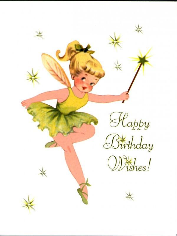 Happy B-Day Akkaal Vintag10