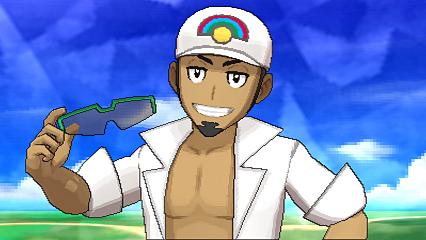 Pokémon Seum et Moule - Page 3 Kukuim11
