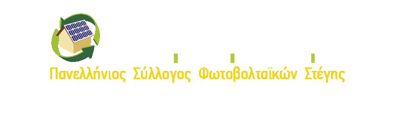 ΠΑΣΥΦΩΣ
