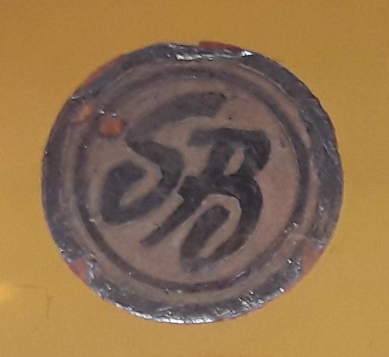 Glass mark identification Mark10