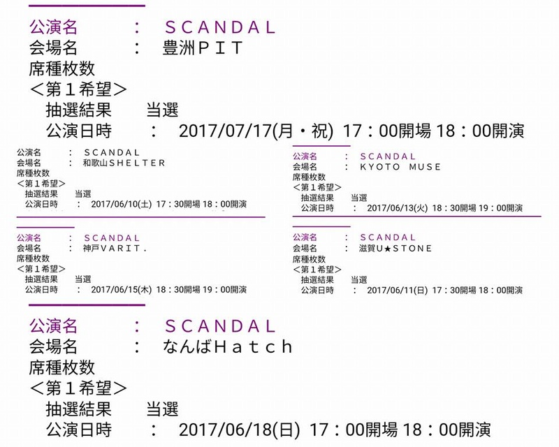 SCANDAL TOUR 2017『SCANDAL's 47 Prefecture Tour』 - Page 2 14642310