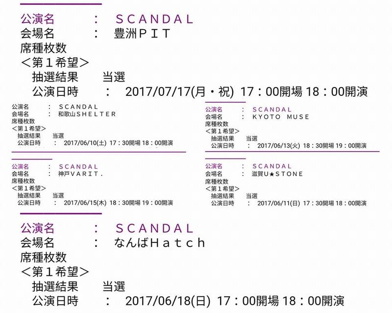 SCANDAL TOUR 2017『SCANDAL's 47 Prefecture Tour』 - Page 2 14642310