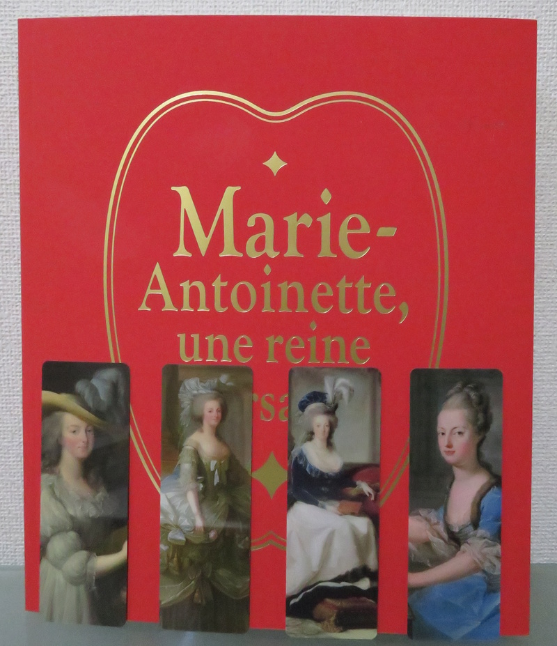 Exposition Marie-Antoinette à Tokyo en 2016 - Page 2 Img_0010