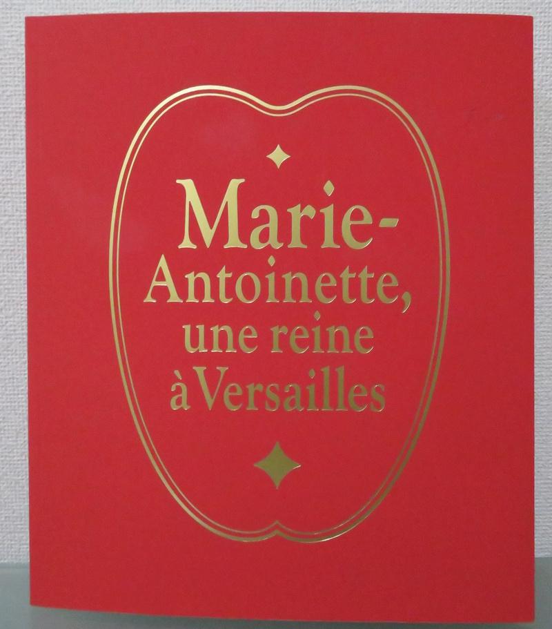 Exposition Marie-Antoinette à Tokyo en 2016 - Page 2 Img_0011