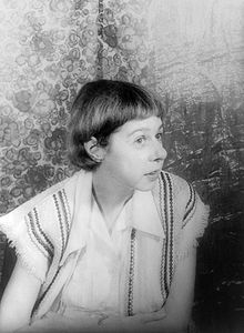 Carson McCullers 220px-10