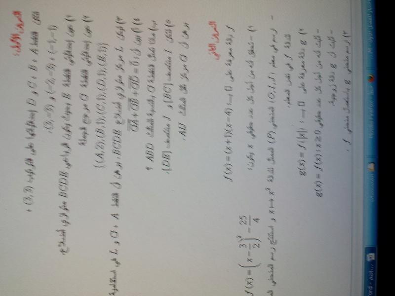 اختبار الفصل الاول Oyyy_y10