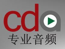 CDAProAudio