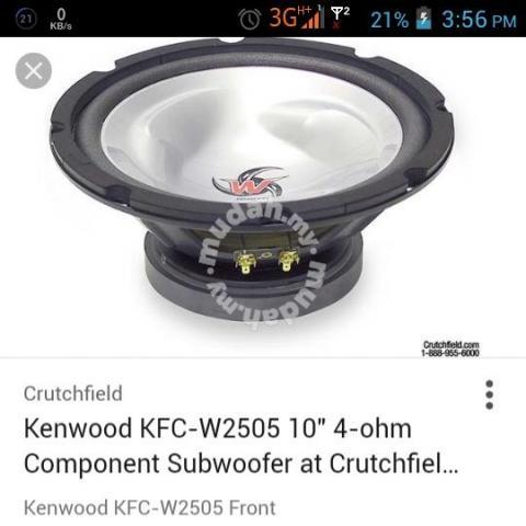 """Kenwood subwoofer KFC-W2505 10"""" 25cm (with box) 51961611"""