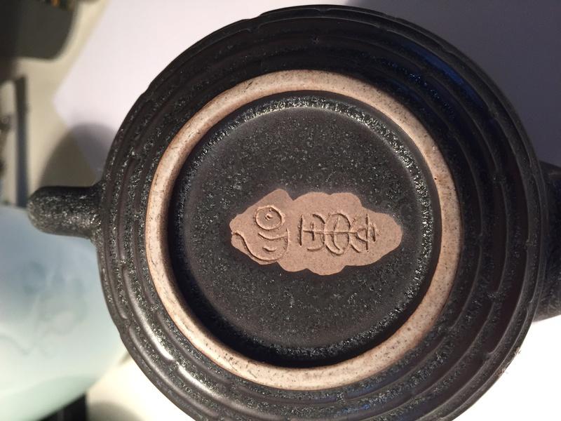 Help ID a teapot please Img_1225