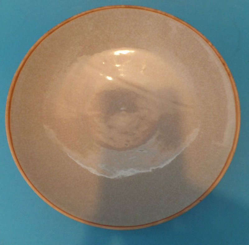 Interesting chinese plate with character decoration S-l16032