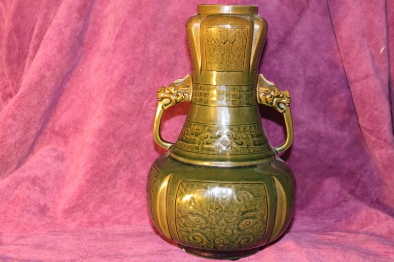 Chinese style vase - unmarked but in a Dresser style S-l16059