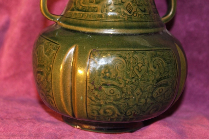 Chinese style vase - unmarked but in a Dresser style S-l16061