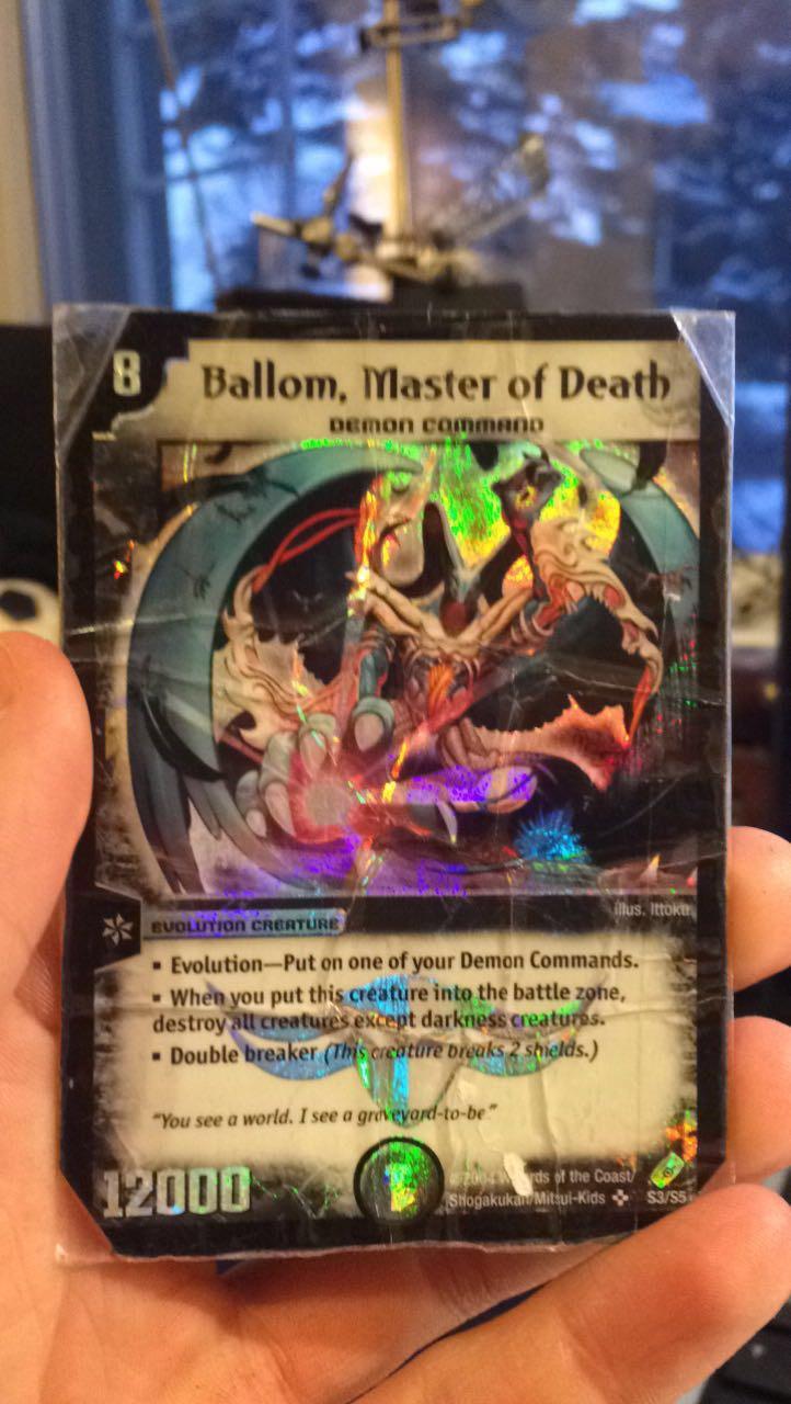 Ballom, master of death. Kuntomääritys Image211
