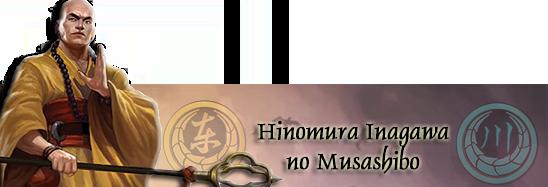 Bannière en tout genre Ban_mu12