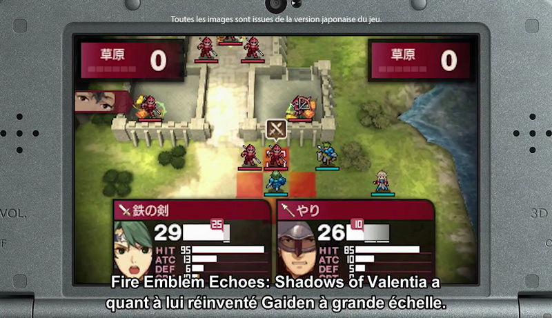 [News] Nintendo Direct - Fire Emblem (18/01/2017) Vlcsna15